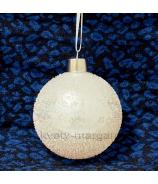 Sklenená guľa bublinky 3D efekt perlová biela 8cm